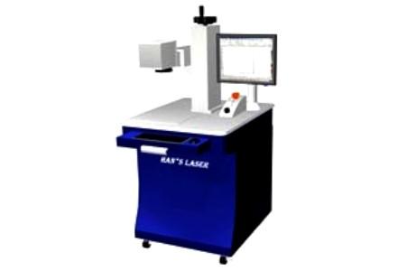 Fiber Optic Laser Marker (YLP-F10/F20)